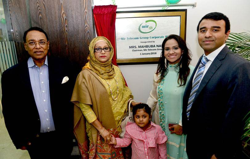 mir-telecom-group-corporate-house-inauguration_news.two.png